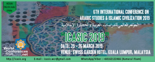 ICASIC-2019